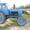 Сельско-хозяйственная техника(Трактор МТЗ-5)  #965768