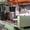 Токарно-винторезный станок  С1Е61ВМ #803362