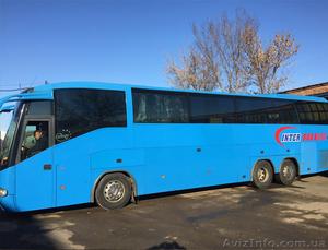 Ежедневные поездки Стаханов Москва (автовокзал) Интербус - Изображение #1, Объявление #1577816