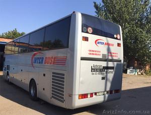 Ежедневные поездки Луганск Москва (автовокзал касса №16) Интербус - Изображение #1, Объявление #1577823