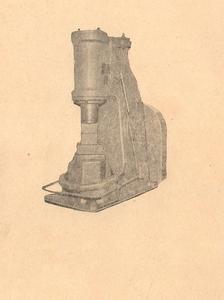Продам молот ковочный пневматический  кузнечный МВ-412 - Изображение #1, Объявление #1704619