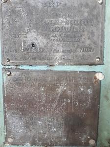 Продам молот ковочный пневматический  кузнечный МВ-412 - Изображение #2, Объявление #1704619