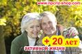 Пептидная косметика REVILINE  класса ЛЮКС - Изображение #8, Объявление #447201