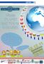 ФЕСТИВАЛЬ НАЦИОНАЛЬНЫХ КУЛЬТУР GLOBAL VILLAGE 2011, Объявление #459797