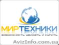 Продажа кондиционеров в Луганске от
