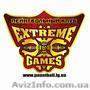 Пейнтбольный клуб Extreme Games