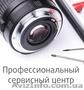 Ремонт цифровых фотоаппаратов и фототехники