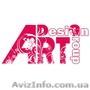 Полиграфия,  рекламнsе услуги,  печать на сувенирной продукции
