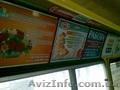 Реклама в транспорте Луганска, Свердловс Северодонецка,  Лисичанска.