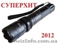 Электрошокер OCA 1102 Scorpion 2012 POLICE 35 MV!!!