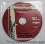 Производство (тиражирование,  запись,  дубликация) CD,  DVD,  AudioCD и mini-дисков