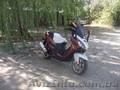 Продам скутер Saygak