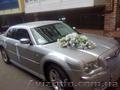 авто на прокат в Луганске