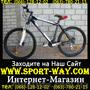 Продам Горный Велосипед Ardis Escape МТВ 26: