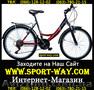 Продам Городской Велосипед Ardis Santana Comfort Ж 26 CTB: