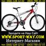 Продам Горный Велосипед Ardis Totem реалистик 26 Mtb: