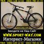Продам Горный Велосипед Ardis Virus 26 MTB:
