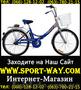 Продам Складной Велосипед Formula 24 Десна: