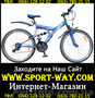 Продам Двухподвесный Велосипед Formula Kolt 26 AMT:
