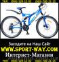Продам Двухподвесный Велосипед Formula Outlander 26 SS AMT:
