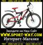 Продам Двухподвесный Велосипед Formula Rodeo 26 AMT:
