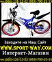 Продам Подростковый Велосипед Profi 2009 20: