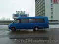 пассажирские первозки по Украине и России,  20 мест