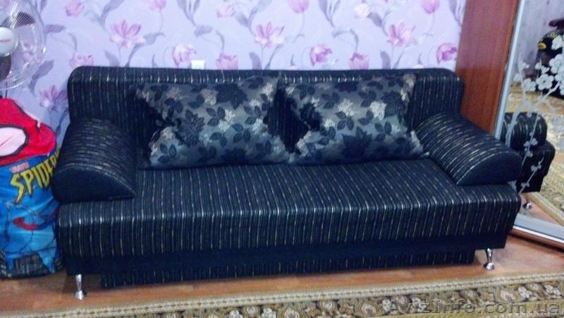Куплю б у диван в попасная  - на сайте tur-et.ru 156