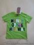 Детские футболки!