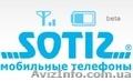 Интернет-магазин по продаже мобильных телефонов и аксессуаров