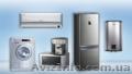 холодильники стиральные машины кондиционеры