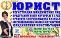 ЮРИДИЧЕСКИЕ УСЛУГИ В  ЛУГАНСКЕ LAWLG (центр) 2020