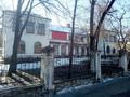 продам двухэтажное здание в центре Северодонецка
