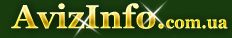 Продажа квартир в жилищном комплексе «Лесной проезд» в Луганске, продам, куплю, новострой в Луганске - 303408, lugansk.avizinfo.com.ua